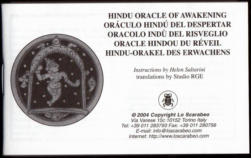 Hindu Oracle of Awakening